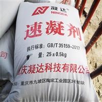 重庆双桥 快干水泥凝固剂 施工进度快 厂价直供 量大从优