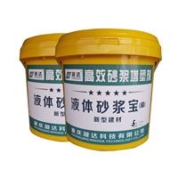 重庆鱼洞 高效砂浆王 水泥添加剂 大量批发