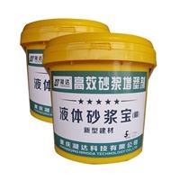 重庆酉阳 凝达牌砂浆王 外加剂 厂家直供 量大从优
