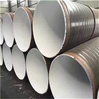 山东省IPN8710防腐钢管 8710防腐螺旋钢管宏科华管道厂家