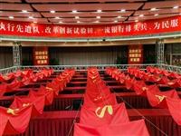 北京舞台大屏搭建 全息启动台 荷花启动道具