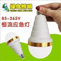 LED应急球泡灯 停电自动亮灯 E27  充电灯 充电球泡灯 蓄电停电高亮应急灯泡