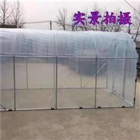养殖场喷雾消毒工程设计