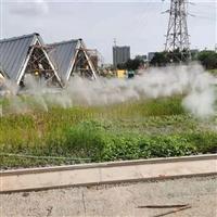 景区人造雾工程