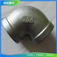 金属管件 无缝管件 管件法兰 弯头管件 管件批发