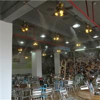 餐厅喷雾降温设备安装