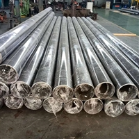 合金钢管 耐腐蚀抗氧化 H4145镍基高温合金管批发零售