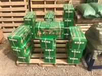 防火泥20kg/箱防火泥的阻燃性
