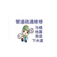 汉沽寨上街污水池清淤处理 金林河道清淤公司 价格合理