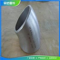 管件生产厂家 合金管件 管件批发 管件价格