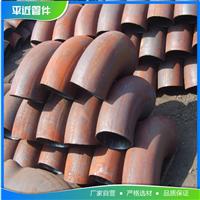 镀锌管件 管件法兰 管件生产厂家