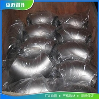 高压管件加工 卡压管件 管件生产厂家