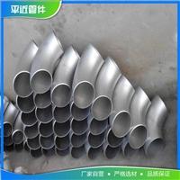 管件批发 管件生产厂家 Pe管材管件