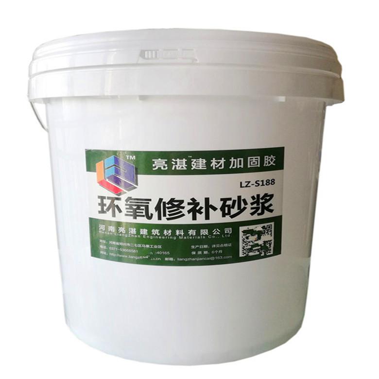 河南高強環氧樹脂砂漿 水泥路面修補砂漿廠家