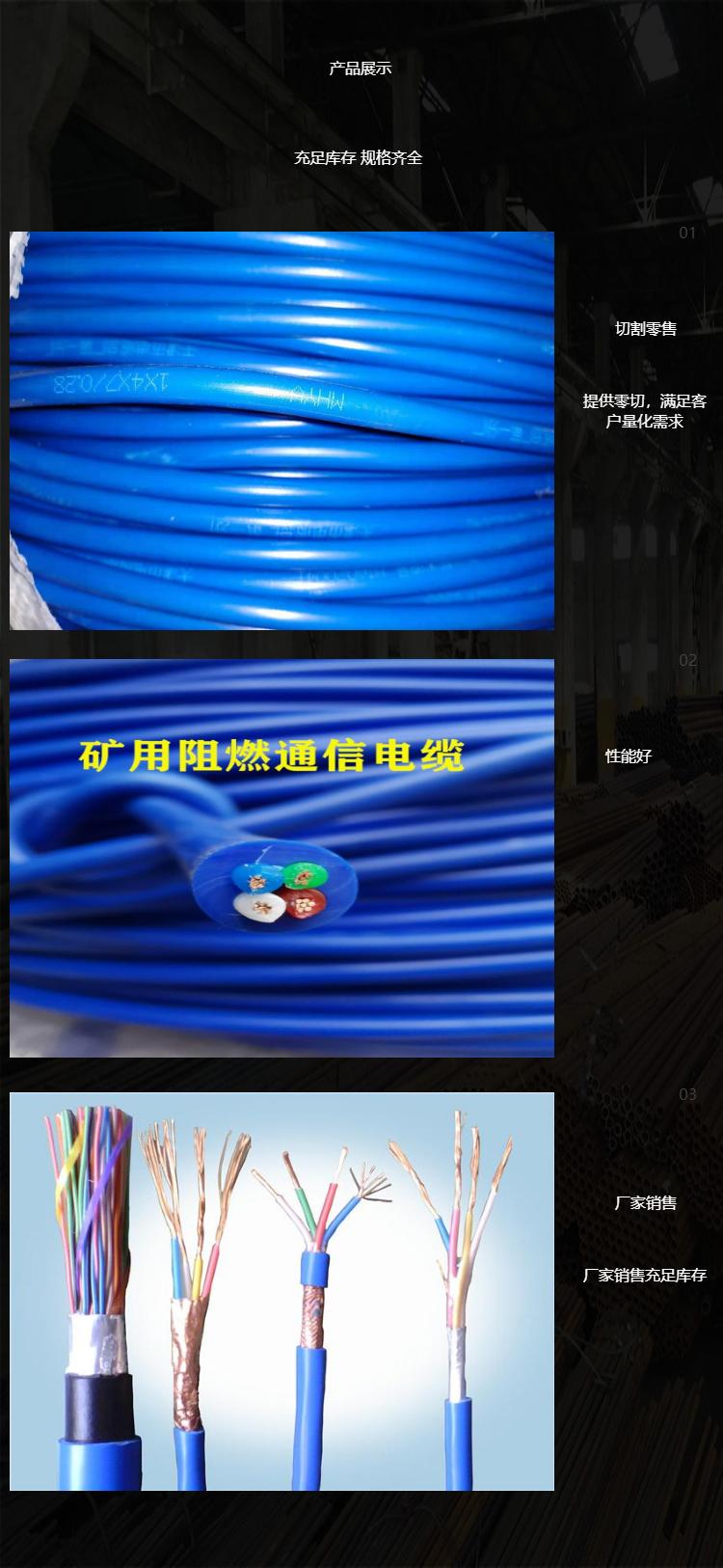 RS485通信電纜1X2X20AWG485通信電纜