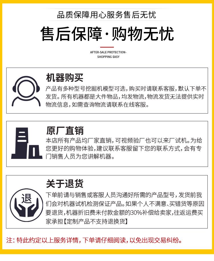 永州农场养殖微型挖土机/永州小型二手挖掘机