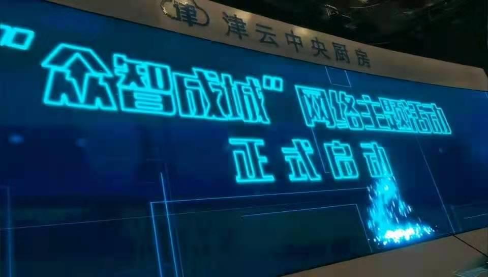 廊坊激光字啟動 激光雕刻啟動 激光飛鷹激光秀開場