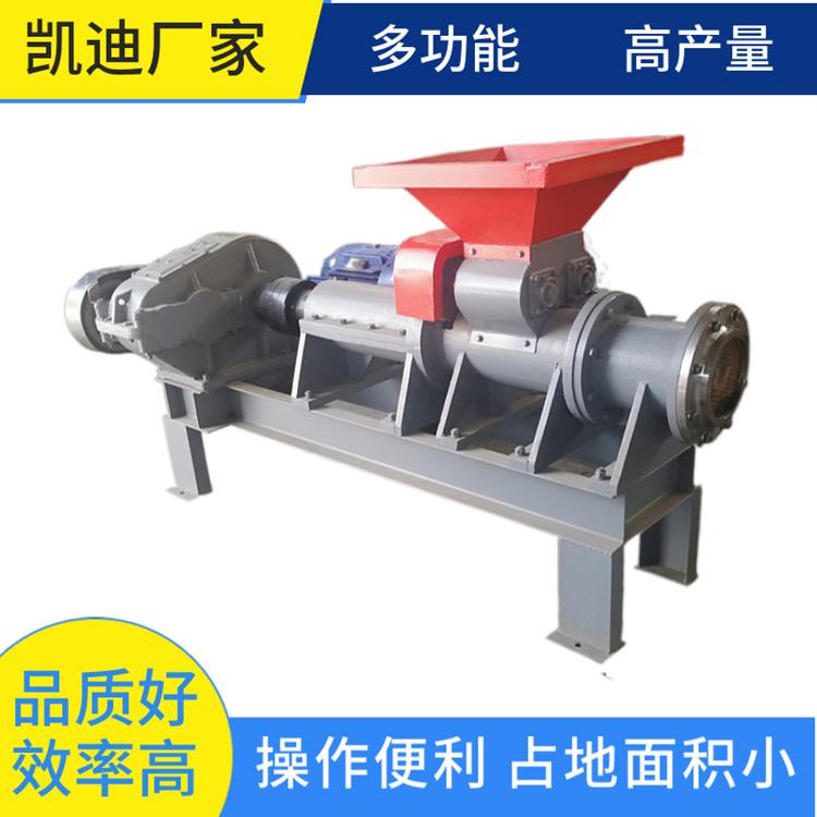 小型木炭机 成套机制木炭机 无烟烧木炭机器价格