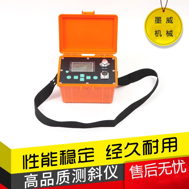测斜仪生产厂家 质量好的测斜仪 活动式测斜仪优势