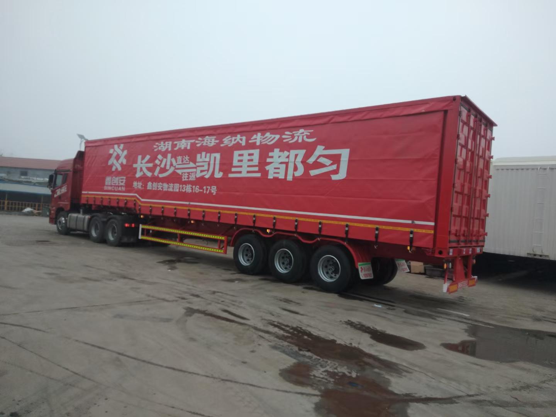 15米集裝箱貨車價格及圖片大全