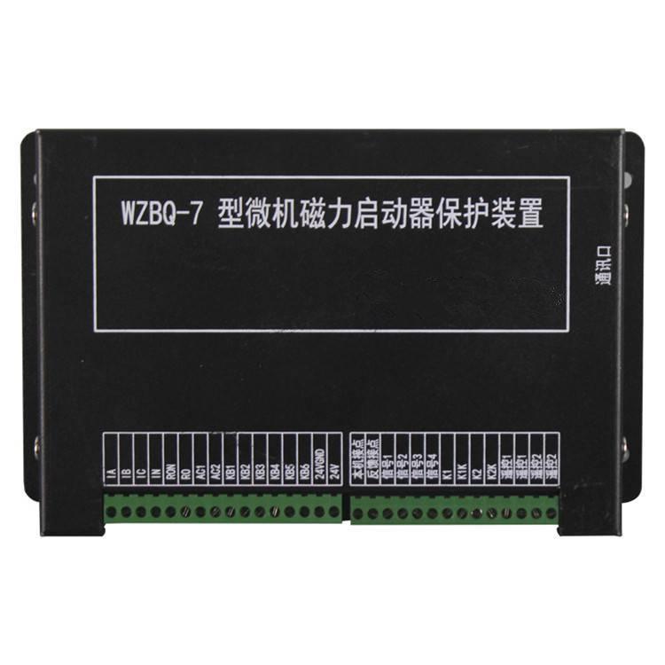 GWZB-10(6)GY移變高壓保護裝置供應