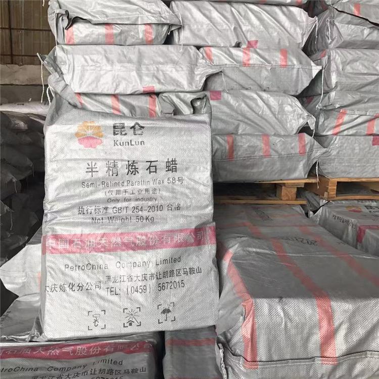 河北務誠 全國回收塑料助劑化工原料