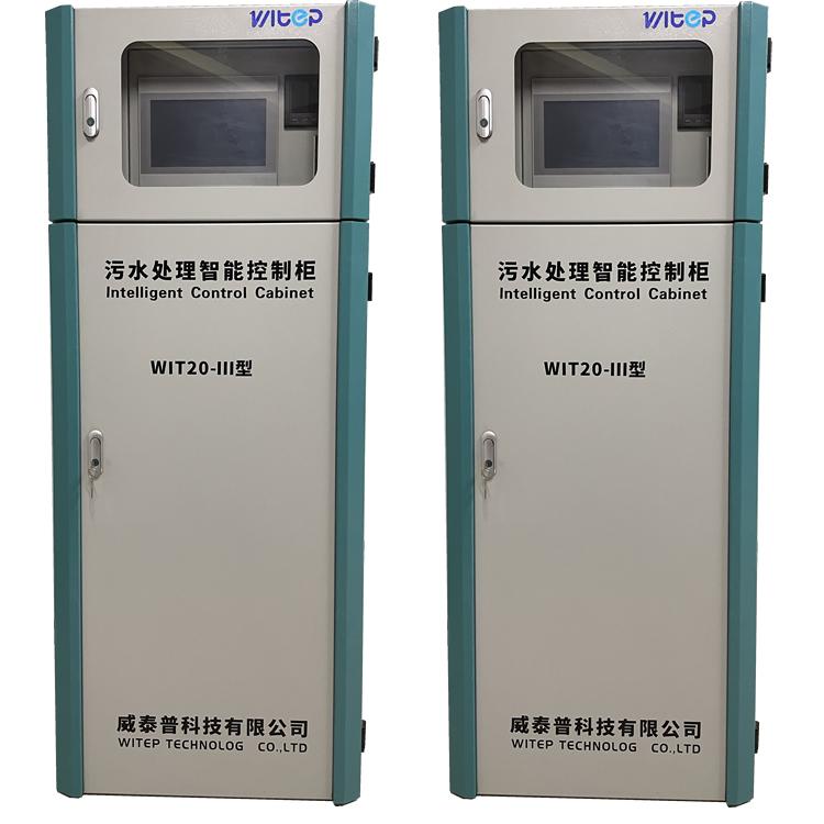 成套控制柜 plc電控柜 非標定做電控柜