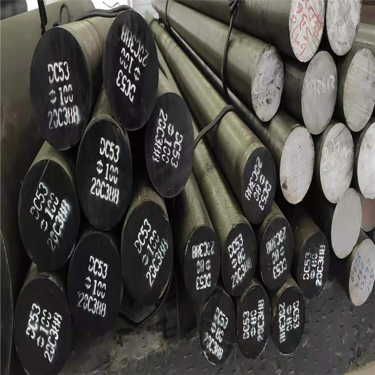 無錫DC53合工鋼撫順DC53模具鋼DC53模具鋼用途DC53圓棒 圓鋼  棒材