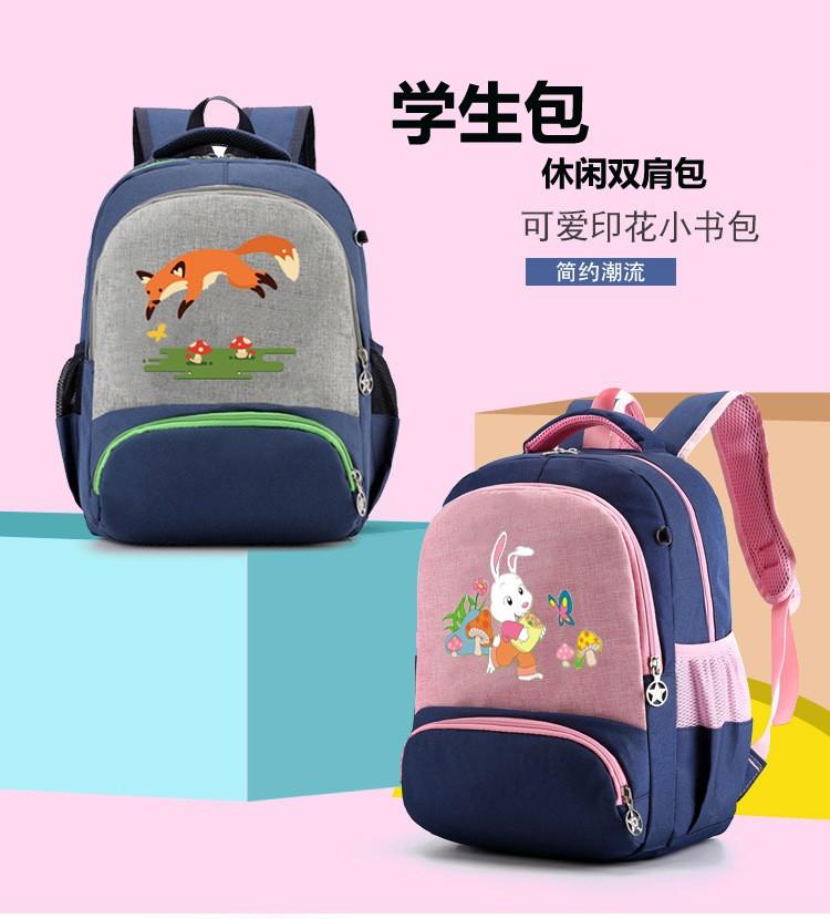 卡通書包定制 上海幼兒背包定制 上海箱包定制 上海箱包訂做