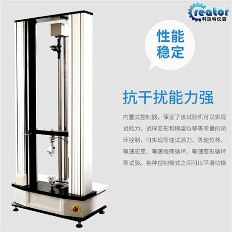 江苏科瑞特品牌推荐橡胶密封件拉力试验机