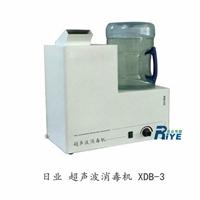 超声波雾化消毒设备 超声波喷雾消毒机