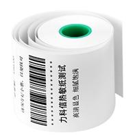 深圳力科信廠家直供熱敏收銀紙