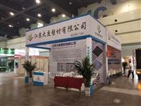 郑州展览展示、展会物料制作、会议活动布置公司