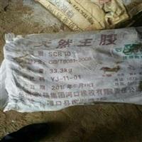 厂家上门回收天然橡胶  高价回收天然橡胶