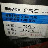 盈凯化工回收橄榄油  高价回收库存橄榄油