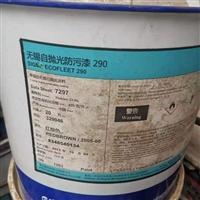 全国高价回收二氧化硅  24小时上门回收二氧化硅