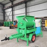 聚苯颗粒注浆机 泡沫水泥输送泵 产品详情