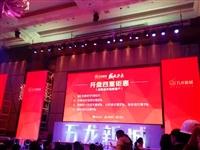郑州会场展厅布置、舞台展台搭建、灯光音响设备租赁、源头搭建商