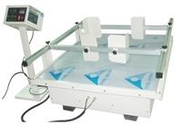 电磁高频振动试验机 振动试验机 批发