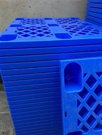 自贡塑料托盘 自贡托盘 自贡塑料托盘价格 自贡塑料托盘规格