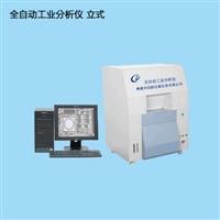 高精度全自动工业分析仪 热力公司煤炭化验设备 洗煤厂成套仪器