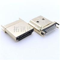 高清连接器HDMI 19PIN夹板公头 夹板0.8/1.0/1.2/1.6 镀全金外壳
