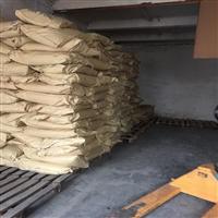 武汉除虫脲现货供应 除虫脲生产厂家