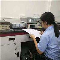 贵州仪器检测服务