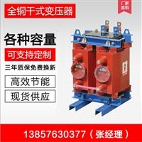 环网柜专用变压器DC-15/10-0.22宏业变压器单相变压器