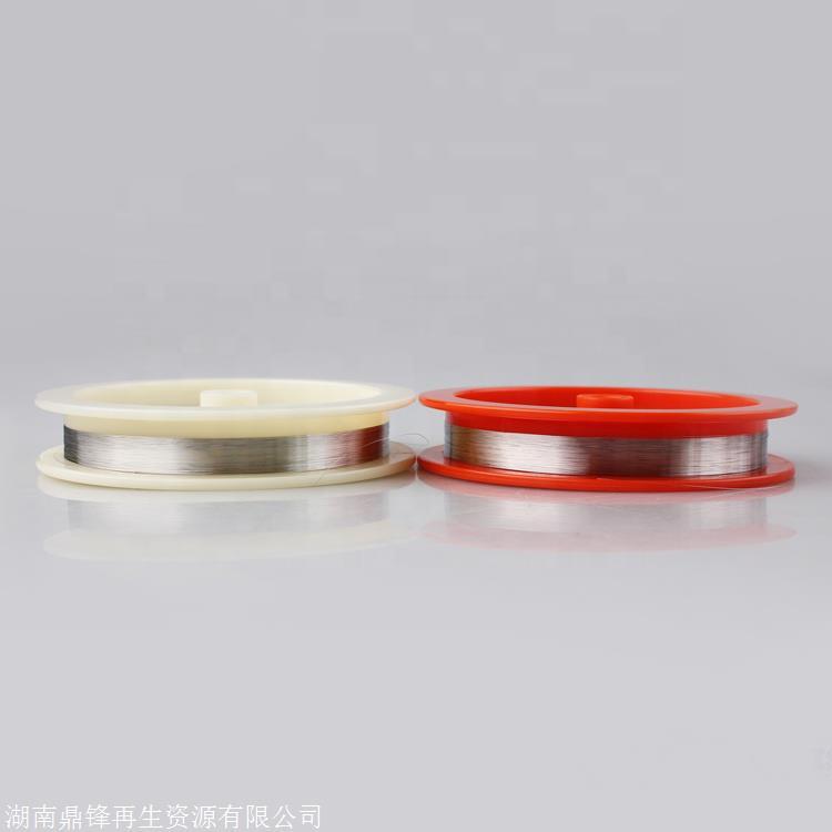 铂铑热电偶回收 周大福足铂回收价格