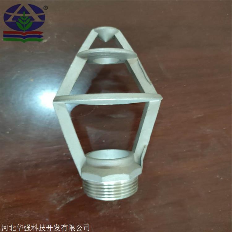 脱硫塔喷头喷嘴 脱硫塔螺旋喷头 脱硫塔不锈钢喷头 耐高温喷头