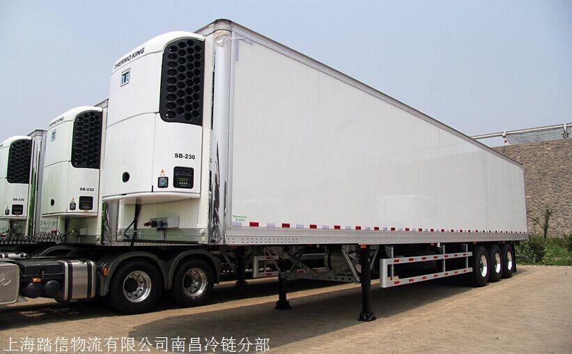 赣州食品冷链仓库价格合理 赣州冷冻运输公司价格合理