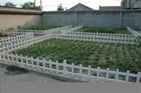 定西市陇西县PVC草坪围栏锌钢绿化护栏厂家直销
