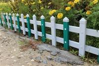 临潭县PVC草坪围栏锌钢绿化护栏加工